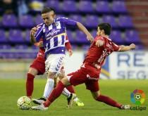 Previa Real Valladolid - C.D. Lugo: Alberto, tenemos un problema
