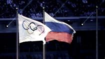 Los atletas rusos solicitan a la IAAF poder competir en Belgrado