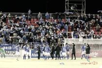 CD Mirandés - Real Oviedo: puntuaciones del Real Oviedo, jornada 25 de Segunda División 2017