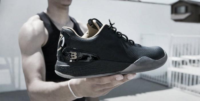 Lonzo Ball y sus extravagantes zapatillas. Así son las nuevas ... 0f6da7092173