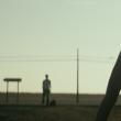 'Pozoamargo' llega a los cines este viernes