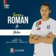 """Sergio Román: """"Siempre queremos ser campeones"""""""