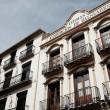 Alfondeguilla y La Vilavella, protagonistas ante el Getafe