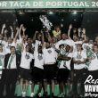 Sporting de Portugal 2014/15: vuelta a los títulos siete años después