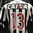 Atlético-MG anuncia novo patrocínio para a temporada 2018