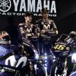Yamaha y Monster unirán sus caminos en 2019