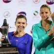 WTA Dubai: Top Players Take Dubai Wildcard