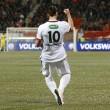 Lorient 0-1 PSG: Una diablura de Zlatan mete al PSG en la final de la Copa Francesa