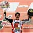 Marquez claims the 2016 MotoGP championship with his first win in Motegi