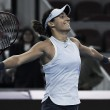 2017 WTA Finals Player Profile: Caroline Garcia