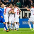 Fortuna Düsseldorf 1-0 SV Darmstadt 98: Early Emir Kujovic goal puts leaders six points clear