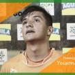 Análisis Envigado F.C. 2018-I: Yeison Guzmán