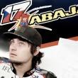 Karel Abraham estará en el Mundial de SBK