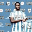 Adama Diakhaby firma con el Huddersfield hasta 2021