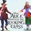 Nuevo tráiler de 'Alicia a través del espejo'