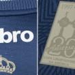 De olho no manto: Cruzeiro vai lançar novo uniforme em jogo contra Coritiba e adianta detalhes