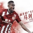 Jackson Martinez joins Chinese Super League side Guangzhou Evergrande