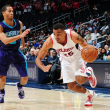 Atlanta Hawks Hold On To Win It In Overtime Against The Charlotte Hornets 117-114