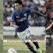 Cruz Azul amplía su lista de transferibles