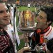 Liga Espagnole : Les résultats du deuxième tour de la Copa del Rey