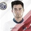 Selección Peruana: Rodrigo Cuba es convocado a último minuto