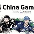 La NHL quiere celebrar más partidos de pretemporada en China