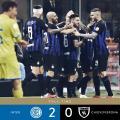 Serie A - L'Inter non è brillante ma è cinica: vittoria per 2-0 contro il Chievo Verona