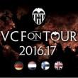 El Valencia CF ya tiene planeada la pretemporada