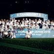 Tal día como hoy el Real Madrid fue campeón del mundo por quinta vez