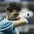 ATP Beijing: Novak Djokovic withdraws from China Open with injury