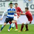 1. FC Kaiserslautern 0-1 MSV Duisburg: Dustin Bomheuer moves Zebras clear of bottom three