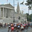 Previa | Vuelta a Austria 2015: turno para los'desheredados'