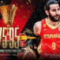 Basket FIBA World Cup Cina 2019- La Spagna è campione del mondo. Argentina battuta 95-75