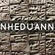 Enheduanna, la eterna creadora