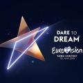 Guía VAVEL Eurovisión 2019: El recorrido de España por Eurovisión