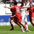 Fortuna Düsseldorf 2-2 1. FC Union Berlin: Yildirim rescues a point for Fortuna late on