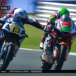Moto 2 - Una follia mai vista, una macchia indelebile