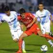 Temperley vs Independiente EN VIVO y en directo online por el Torneo de Primera División(0-0)