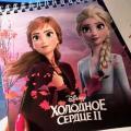 Let it go: Frozen 2 tem sua primeira imagem divulgada