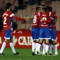 La gloria del Granada CF pasa por Los Cármenes