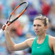 WTA Cincinnati: Simona Halep overcomes slow starts to reach quarterfinals