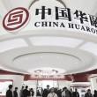 Milan ai cinesi, Huarong e la differenza fra finanziatori e investitori nel fondo