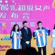 El Espanyol crece en China