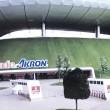 Estadio Chivas tiene nuevo nombre y patrocinador
