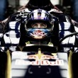 """Max Verstappen: """"La pista tiene muchas curvas de 90 grados"""""""