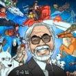 Hayao Miyazaki: el Lewis Carroll moderno