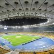 ¿Dónde jugará el Madrid la final?