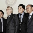 Report: Suning Group to acquire majority share in Inter