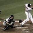 Mark Trumbo powers Baltimore Orioles past New York Yankees, 4-1