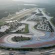 Fim da expectativa: GP da França volta à F1 em 2018 no lendário circuito de Paul Ricard